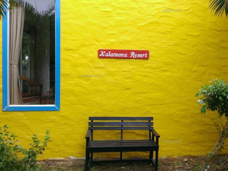 รีวิว กาลาโมน่า บูติค รีสอร์ท ปราณบุรี